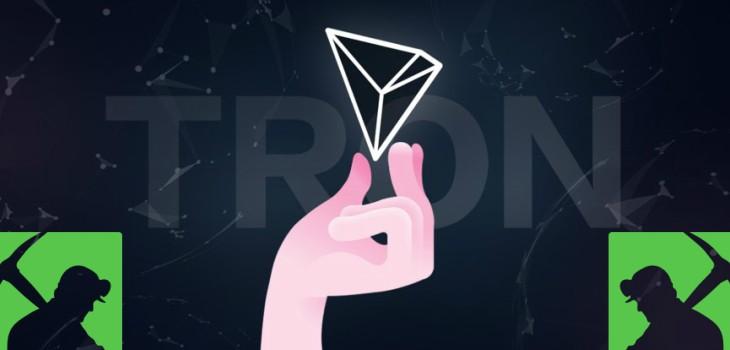Криптовалюта TRON – майнинг TRX, как добывать монету?
